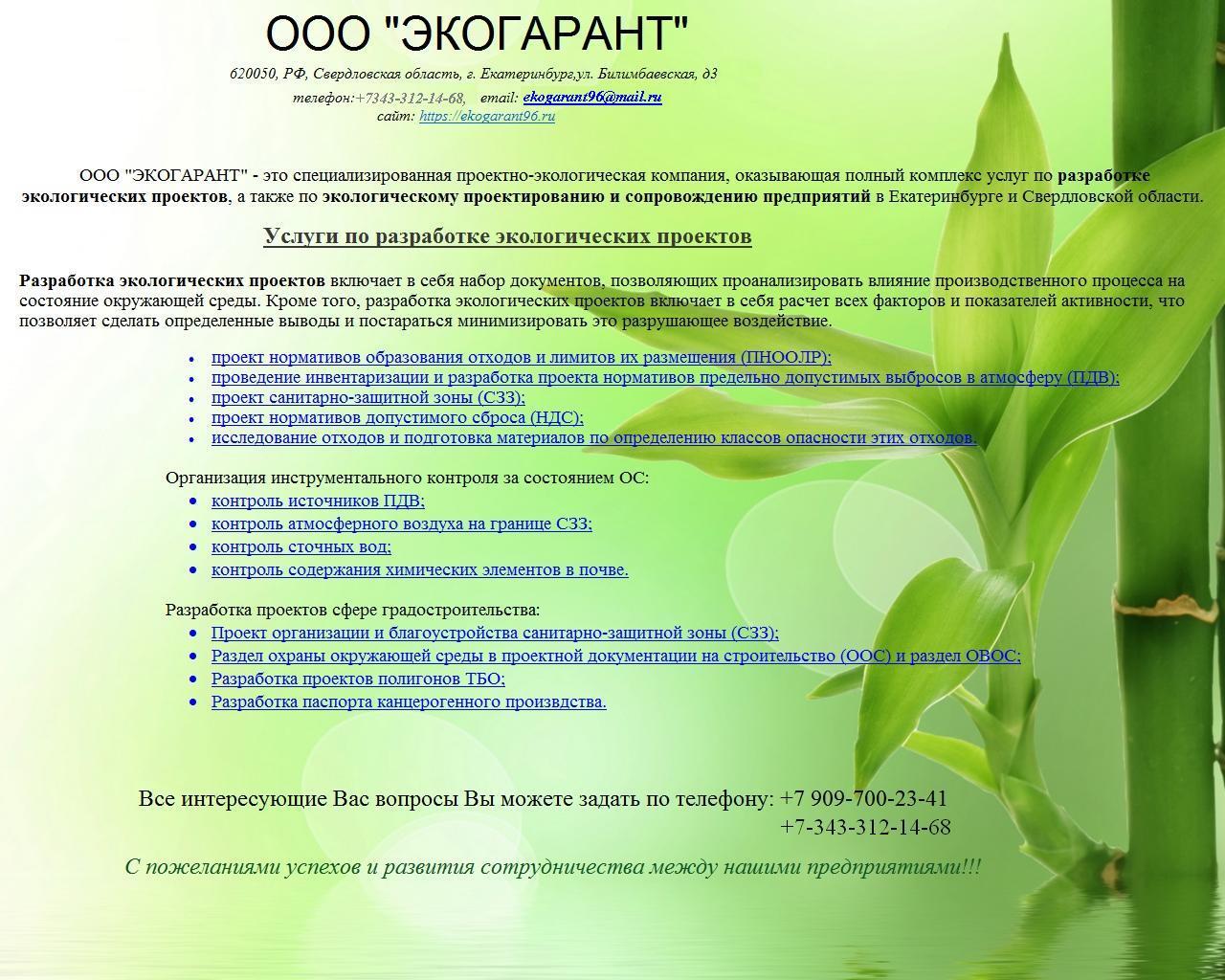 Коммерческое предложение на открытки, доброго здоровья